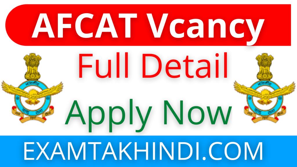 AirForce AFCAT Vacancy 2021