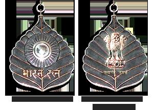 bharat ratna award image