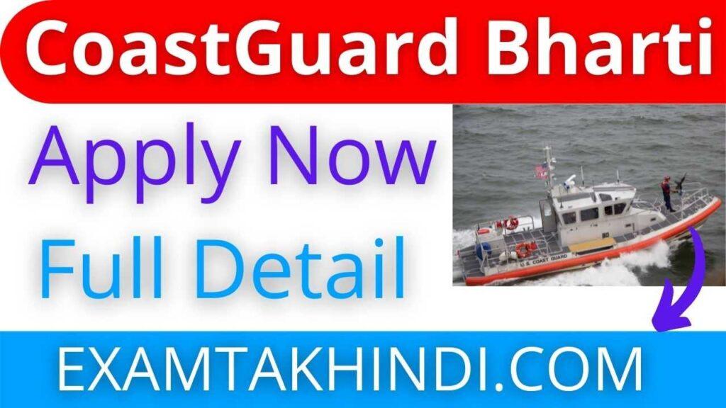 Indian Coastguard Bharti 2021